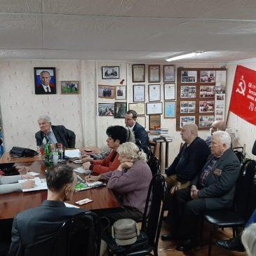 Заседание Совета Железноводских ветеранов