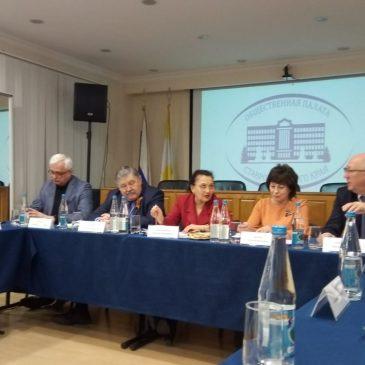 Круглый стол «Актуальные вопросы развития институтов гражданского общества в Ставропольском крае»